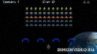 EP Alien Attack!