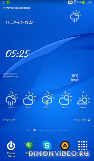 Weather & Clock Widget (Ad-Free)
