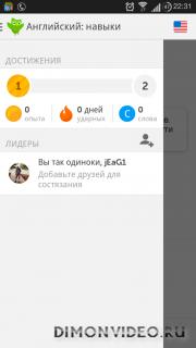 Duolingo: ���� ����� ���������